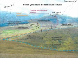 Путинский режим продолжает раздачу земель России