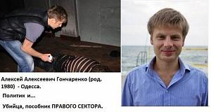 Кремлевскому режиму дороже убийцы-жидобандеровцы чем собственные граждане