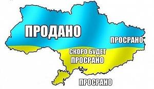 http://communitarian.ru/upload/resize_cache/iblock/8f9/300_300_1/8f9b98c263f7c4d260ab5959b58513fc.jpg