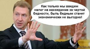 http://communitarian.ru/upload/resize_cache/iblock/92b/300_300_1/92b29c5467b2e91656026272e5b8a7dd.jpg height=166