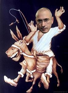 Ходорковский, как «глава переходного правительства» или «пульса де-нура» по рецепту Ходжи Насредина