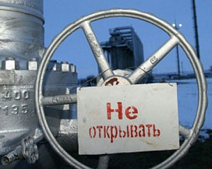 «Газпром» объявил о прекращении поставок топлива в Европу через территорию Украины