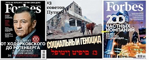 http://communitarian.ru/upload/resize_cache/iblock/993/298_221_1/993fbfb15d4627aefaa3c7a8ecbda4e0.jpg height=120