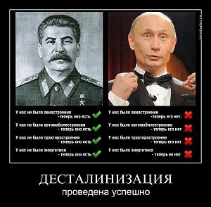 Гнойник вскрылся. Путин обязал госорганы увековечивать память жертв политических репрессий height=294 height=313