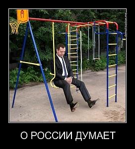 Ситуация в экономике России ухудшается буквально на глазах