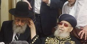 Главный сефардский раввин Израиля высказался по поводу гоев