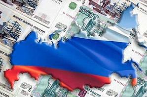 Что скрывает власть за  тотальной приватизацией в России
