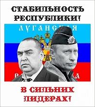 Реальная политика Кремля или о том, как «Русскую весну»  передали «Иудее». Но впереди наша победа!