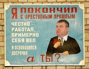 Заявление Союза военных моряков о судебном расследовании Васильевой Е.Н.