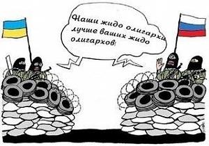 Кремлевская иудократия всучит Новороссии УЭК и украинских пограничников