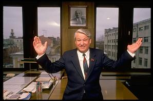 «Ересь жидовствующего» или Как Ельцин «отомстил за дедовы мельницы, жатку, молотилку и батраков»