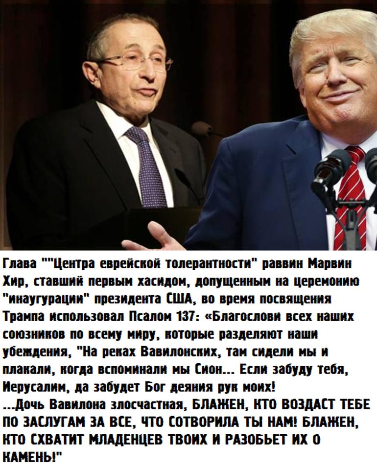 http://communitarian.ru/uploads/illustration/image/0/1/188/%D1%82%D1%80%D0%B0%D0%BC%D0%BF_1.png