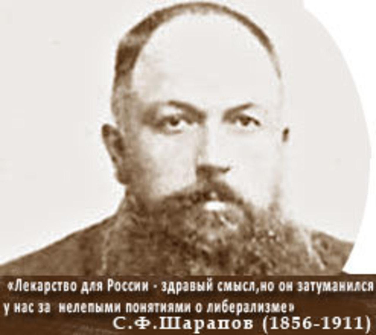 В.Катасонов. Русские модели экономики