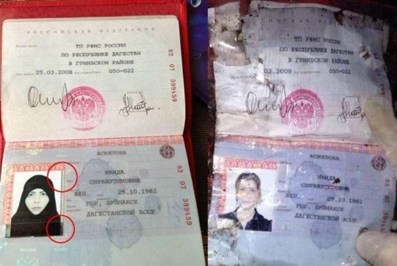 Подделка фото паспорт 2