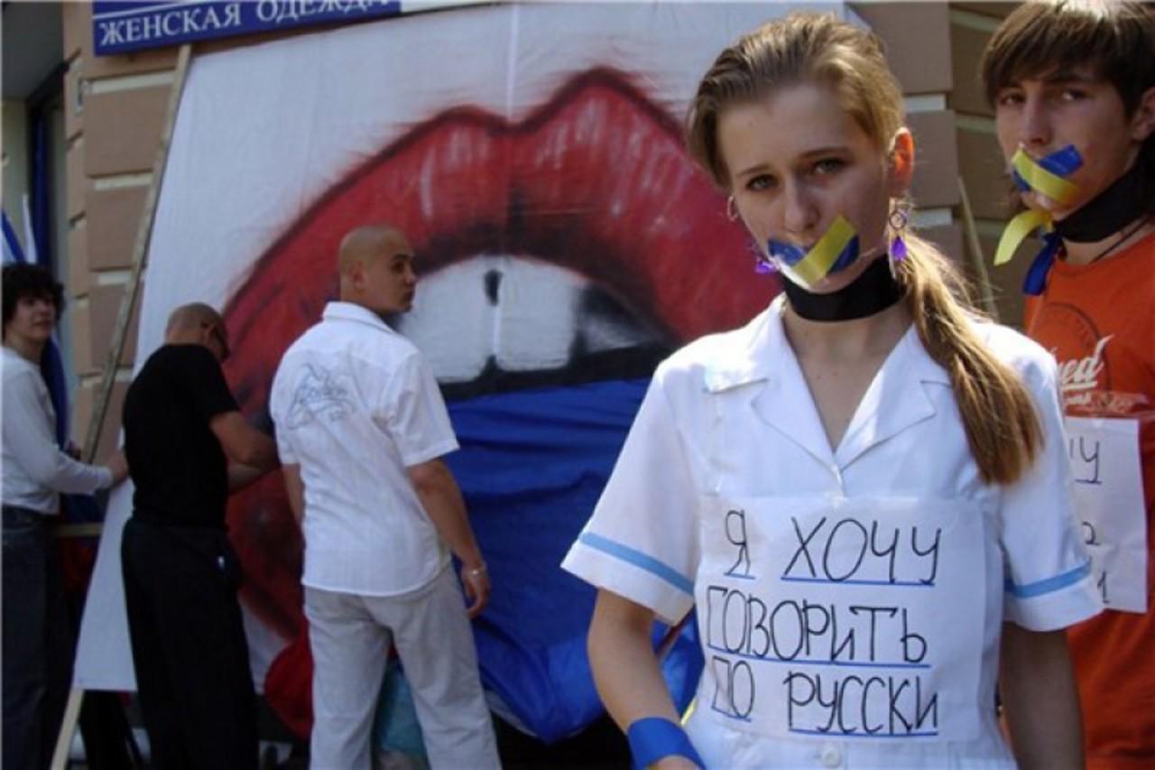 МИД назвал линию Киева на насильственную украинизацию «языковым геноцидом»