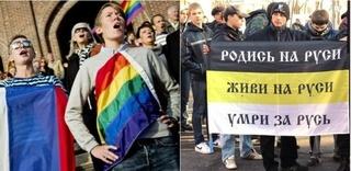 В Кёнигсберге запретили Русский марш и разрешили «гей-парад»