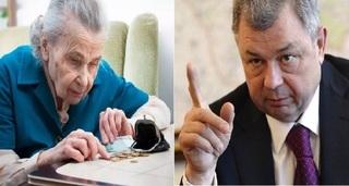 Губернатор Калужской области заявил, что содержать пенсионеров должны их дети, а не государство!