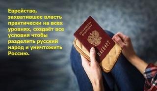 Кто и почему выгоняет русских из России