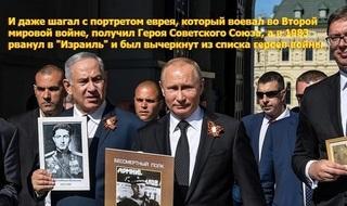 Фашист на московском параде победы над фашистами…