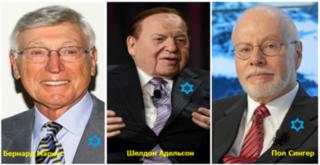 Разрыв иранского соглашения-требование трех евреев-миллиардеров