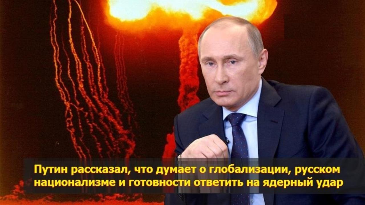 Анекдот Видео Про Путина Попал В Рай