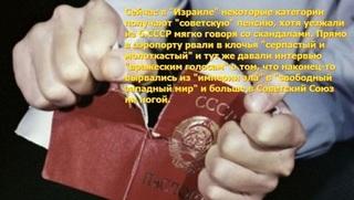 Характер встречи - антииранский. Именно это подчеркнул Натаняху 27 февраля в Кремле...