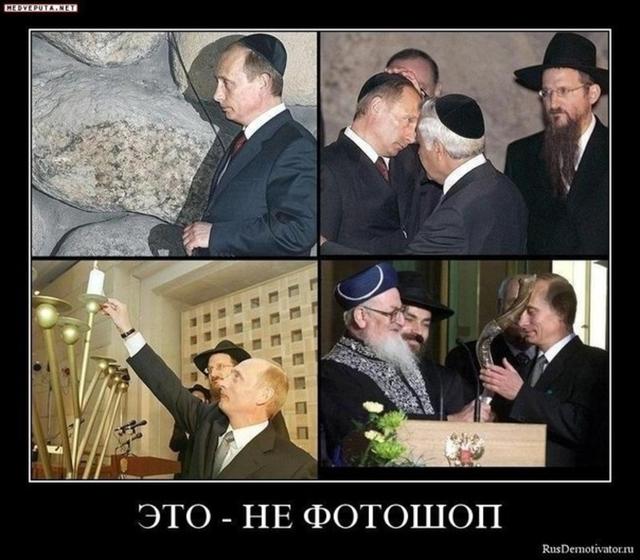 Программа уничтожения русского народа