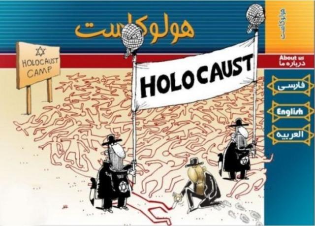«Холокост, как инструмент влияния сионизма»