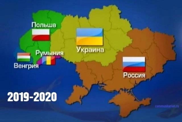 Украина будет жить плохо, но не долго – до 2019 года