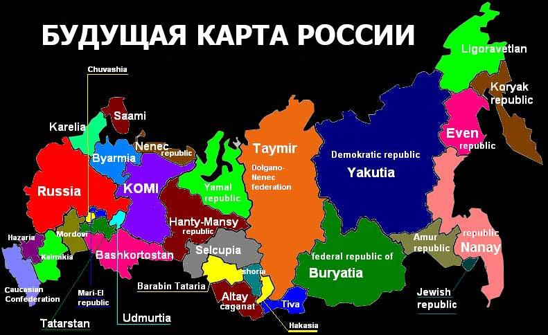 северная евразия.jpg