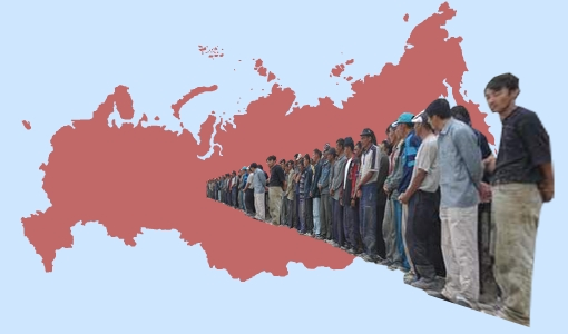 мигранты.jpg
