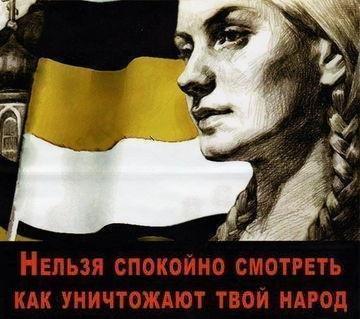 русское сопротивление.JPG