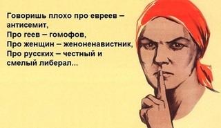 Молдавские русофобы резко начали соревноваться в любви к России
