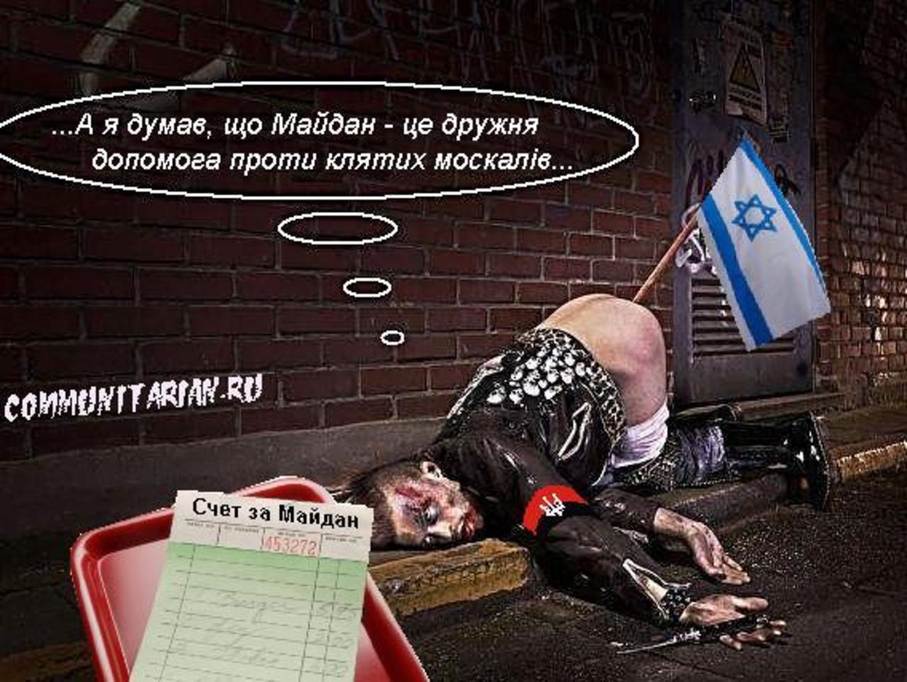 десятая сионисты в картинках наркотические вещества переставали